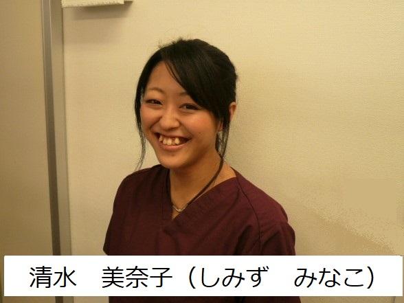 photo_madanbashi.jpg