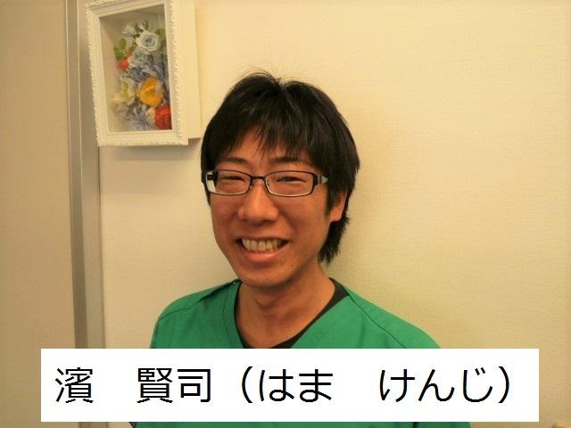 photo_hama.jpg