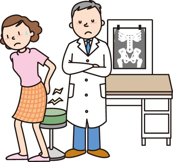 脊柱管狭窄症と診断された